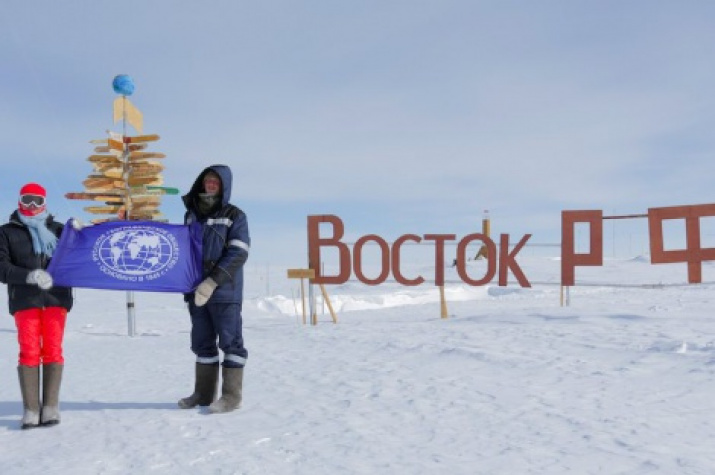 "The film crew of Centre of National Film at the Antarctic station ""Vostok"""