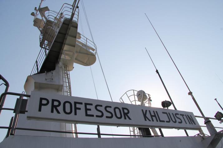 Научное судно «Профессор Хлюстин»