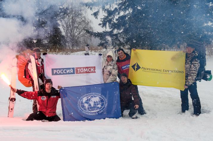 Всероссийская лыжная экспедиция ''Васюган - территория неизведанного'' успешно завершена!