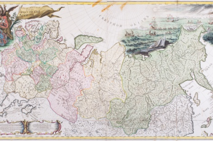 Map from the Russian Geographic Society funds