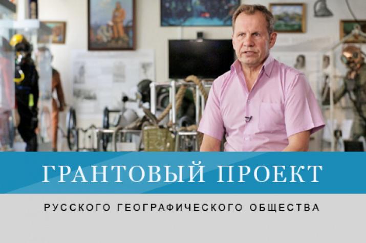 Руководитель Кронштадтского морского музея Владимир Шатров