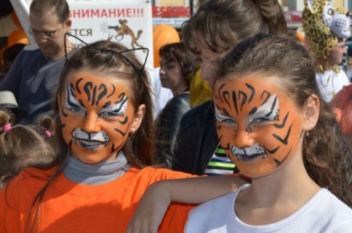 Day of the tiger in Vladivostok