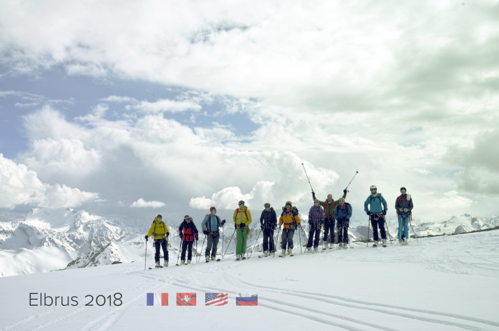Члены международной экспедиции на Эльбрус. Фото: Кирилл Иванов