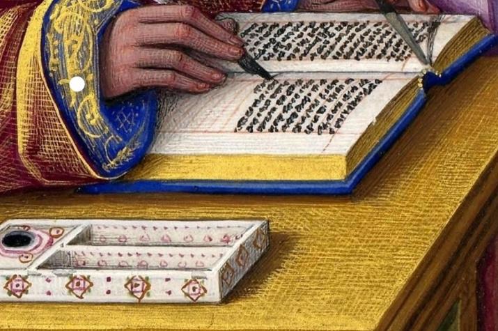 Матфей пишущий (фрагмент).Большой часослов Анны Бретонской. Художник Жан Бурдишон. Франция, Тур, 1503-1508