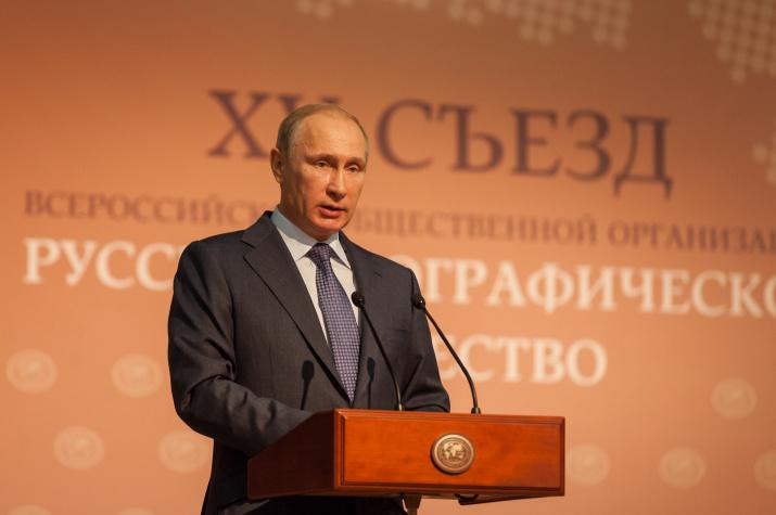 Председатель Попечительского Совета Русского географического общества. Фото: Илья Мельников