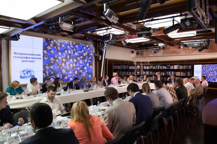 Участники Медиа-клуба РГО. Фото: Алёна Александрова