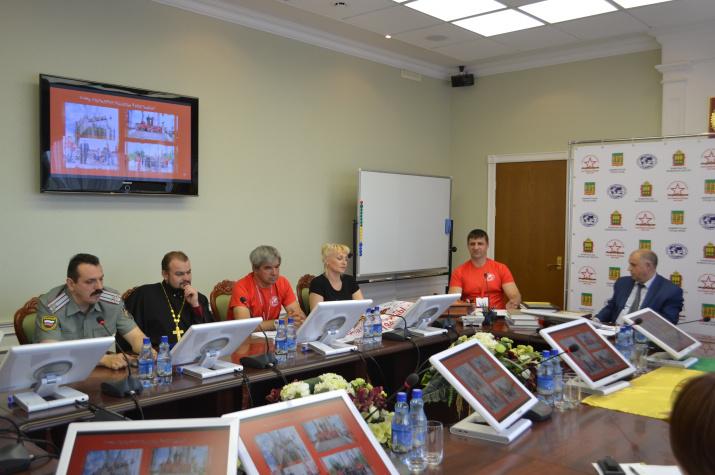 Конференция по итогам экспедиции
