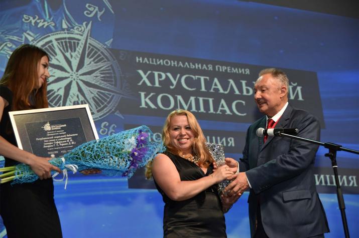 Награждение авторов проекта ''Татарстан на кончиках пальцев''. Фото: Виктор Затолокин