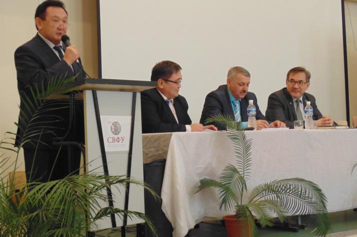 На пленарном заседании конференции