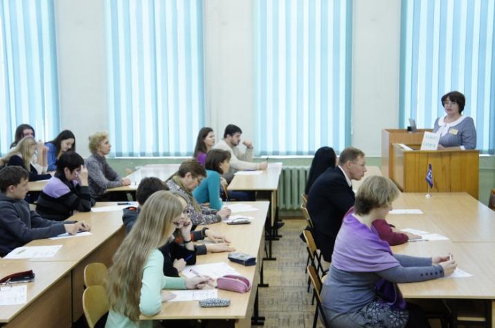 Фото с сайта Вятского государственного гуманитарного университета: vggu.ru