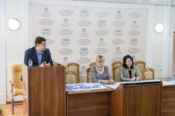 Фото предоставлено Липецким отделением РГО