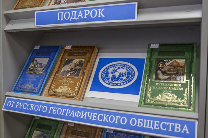 Фото предоставлено Тюменским областным отделением РГО