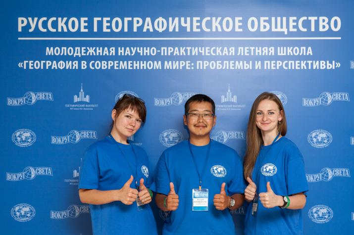 Фото: Илья Мельников