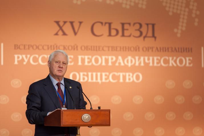 Н. С. Касимов. Фото: пресс-служба РГО