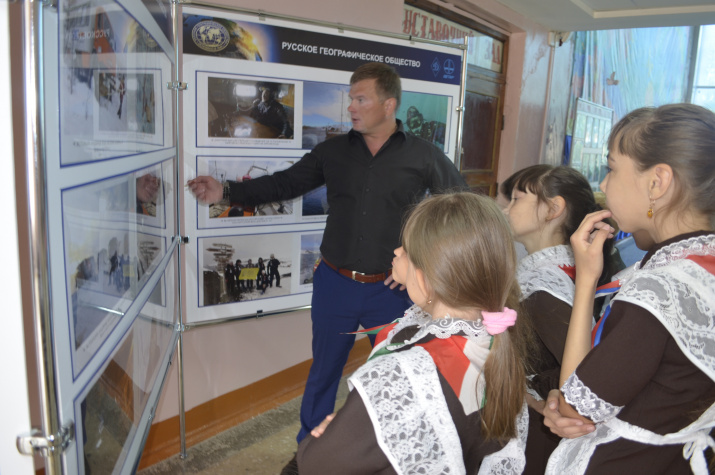 Фотовыставка Русского географического общества
