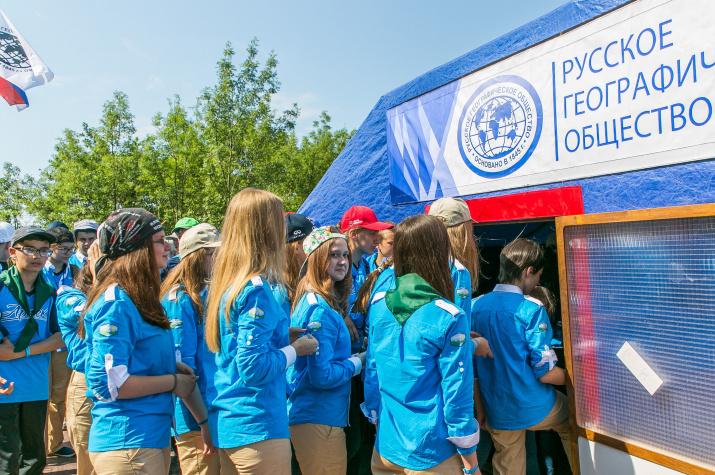 В детском центре «Артек» открылась полярная станция