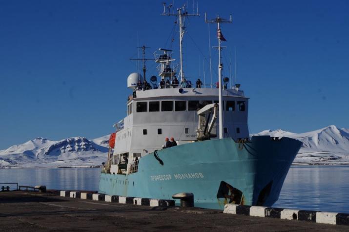 ''Научно-исследовательское судно ''Профессор Молчанов''