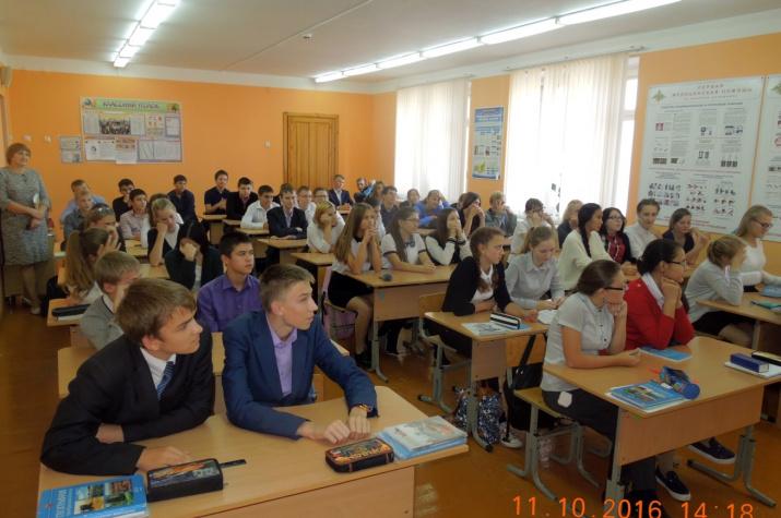 «Библиотека географа» - подарок для библиотеки школы хутора Степановский