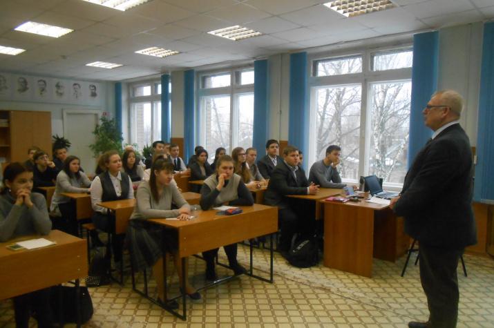 Выступление председателя РО в школе № 17