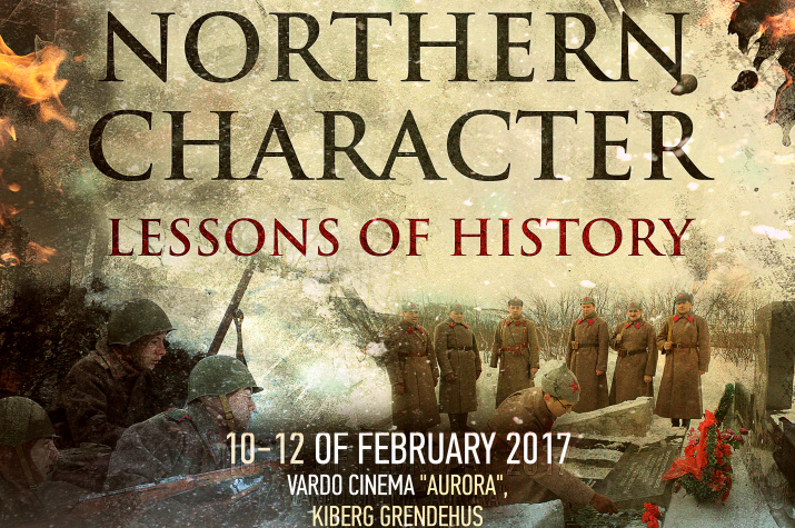 Первый Росийско-Норвежский фестиваль военно-патриотических фильмов