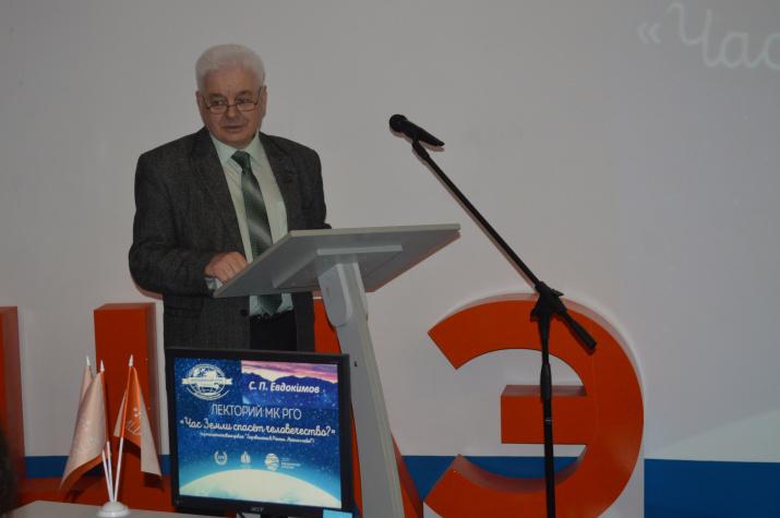 Лектор С.П. Евдокимов на заседании МК РГО