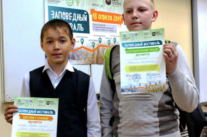 Победители фестиваля. Фото С. Белекова