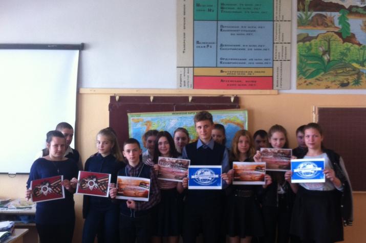 Заседание МК РГО в Катынской школе