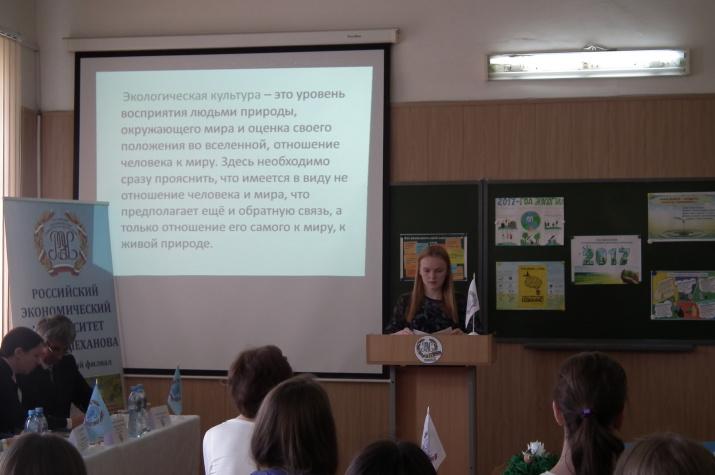 Студентка института направления «менеджмент» выступает с докладом, посвященном проблемам экологической ответственности за состояние окружающей среды