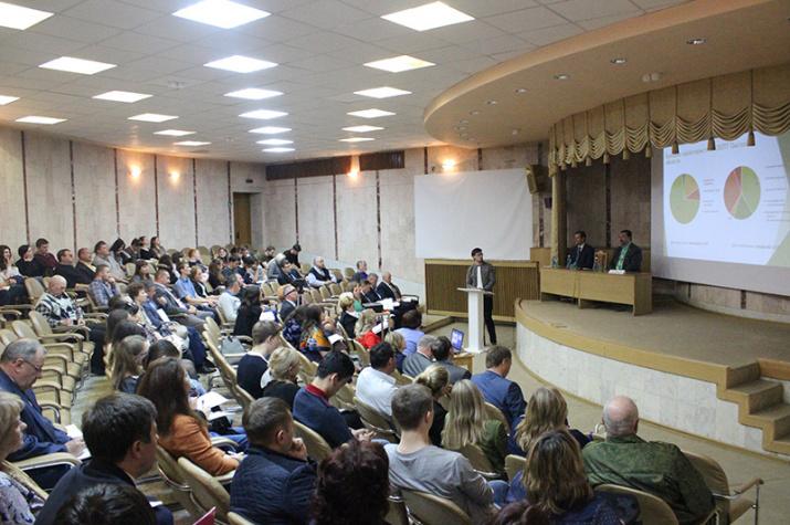 Заседание конференции