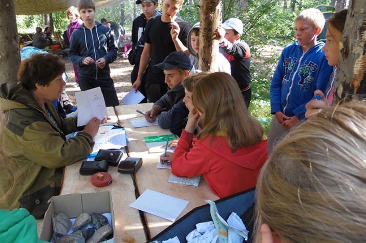 Школа юных геологов