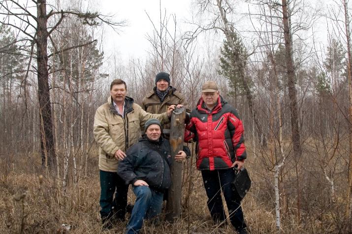 У географического центра границ губерний. Фото предоставлено участниками экспедиции.