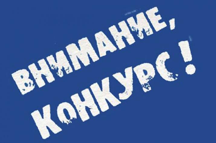 В Татарстане стартовал прием заявок на участие в V Открытом республиканском молодежном конкурсе социальной экологической рекламы «Чистый взгляд»
