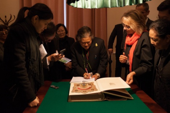 Visit of the princess of the Kingdom of Thailand to the Headquarters of the Russian Geographical Society in St. Petersburg. Photo by A. Strelnikov