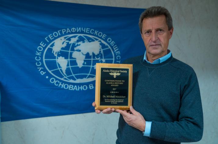 Малахов М.Г. с почетным дипломом