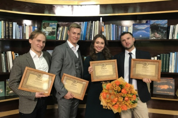 Winners of the competition for the awarding of youth scholarships for scientific, educational and social achievements. Photo by the press-service of the Russian Geographical Society