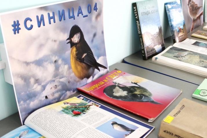 экологическая викторина. Фото С. Белекова