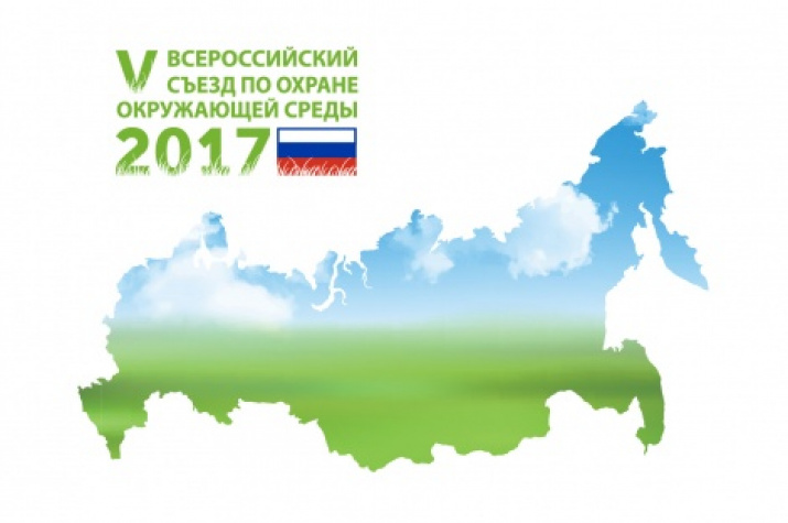Photo from the website 39.rpn.gov.ru