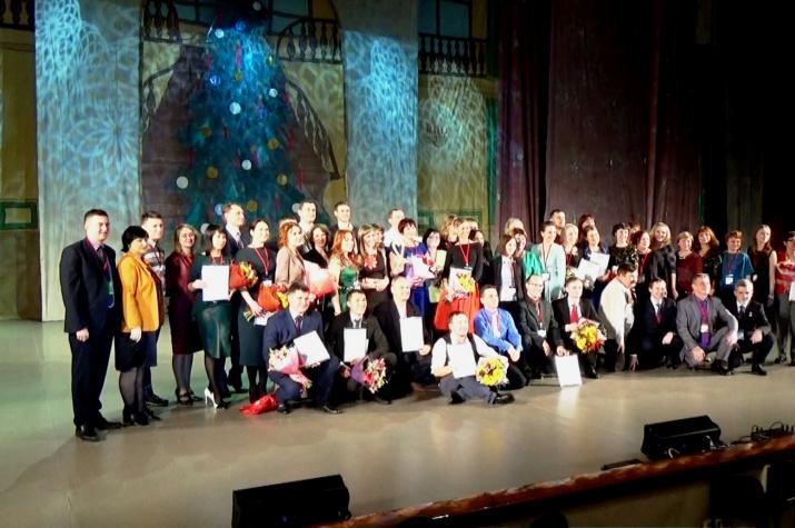Участники конкурса педагогов дополнительного образования «Сердце отдаю детям» в г.Ханты-Мансийске