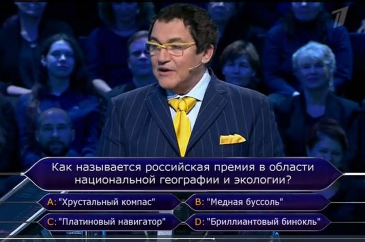 Кто хочет стать миллионером ведущий дмитрий дибров мертвый остров фильм с леонардо ди каприо
