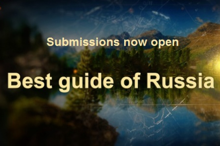 Best Guide of Russia | Russian Geographical Society