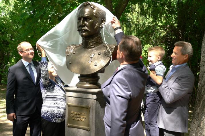 Открытие бюста Лаврентию Загоскину