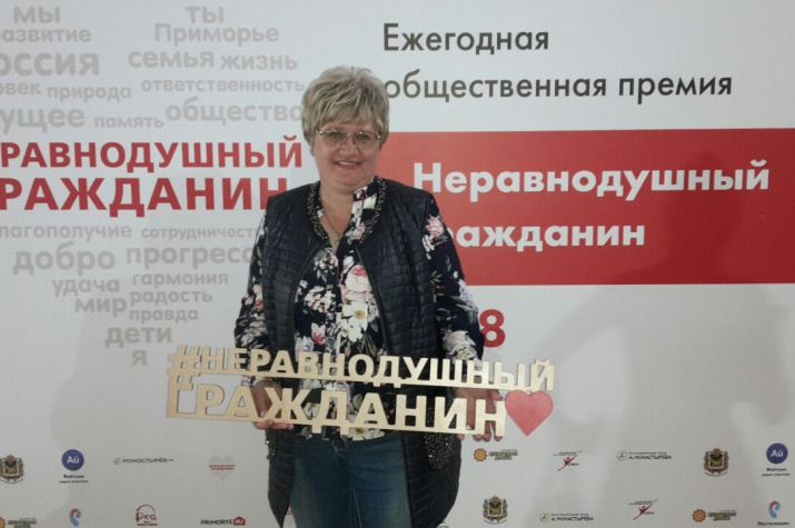 Фото предоставлены Е.С. Сергеевой