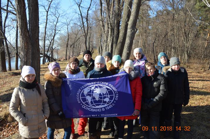 Участники экспедиционных проектов. Фото предоставлено Молодежным экспедиционным центром им. К.Д. Носилова.