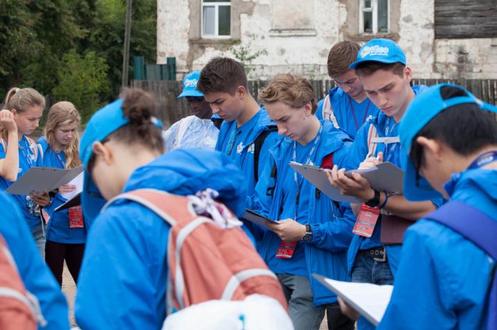 Участники Международной географической олимпиады (iGeo). Фото: Алёна Александрова