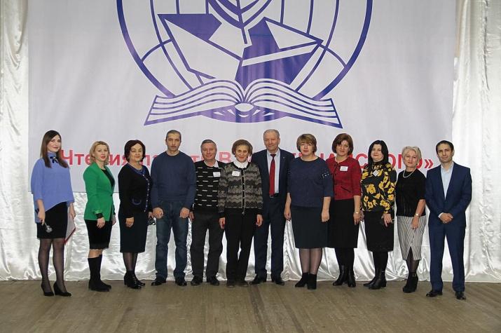 Члены КБРО РГО на научной конференции