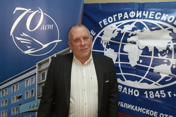 Председатель Алтайского республиканского отделения РГО В. Бабин