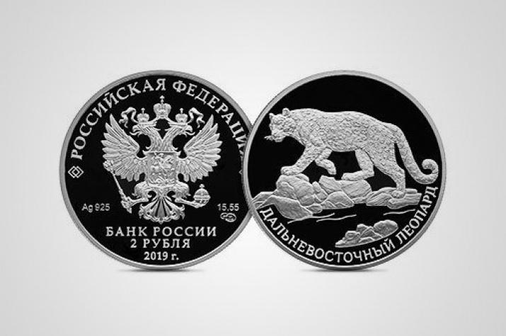 Фото предоставлено Центральным банком Российской Федерации