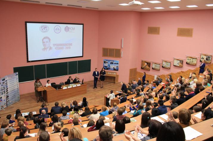 Открытие выставки «Золотой фонд Русского географического общества» в Ульяновске