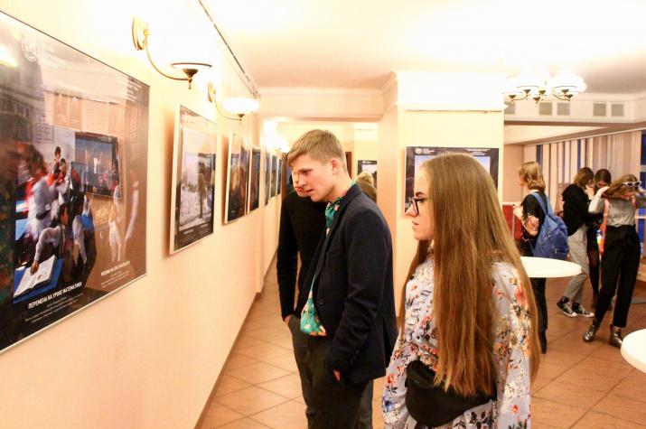 Фото предоставлено Российским центром науки и культуры в Варшаве