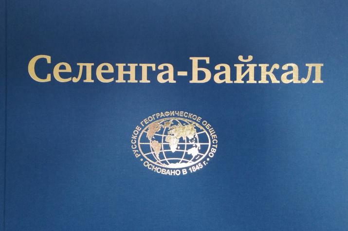 Фото предоставлено географическим факультетом МГУ